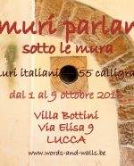 Banner Lucca 3 C
